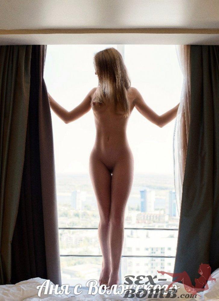 волжск снять проститутку