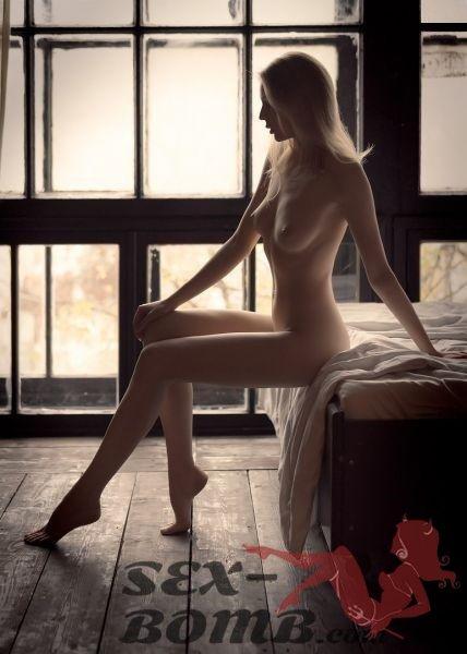 Проститутки минска в шабанах